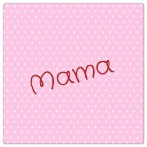 """Waarom je jezelf opeens """"mama"""" noemt en waarom dat nuttig is"""