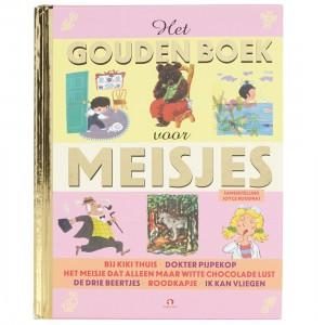 Gouden boek voor meisjes De leukste kraamcadeaus voor de geboorte van een baby