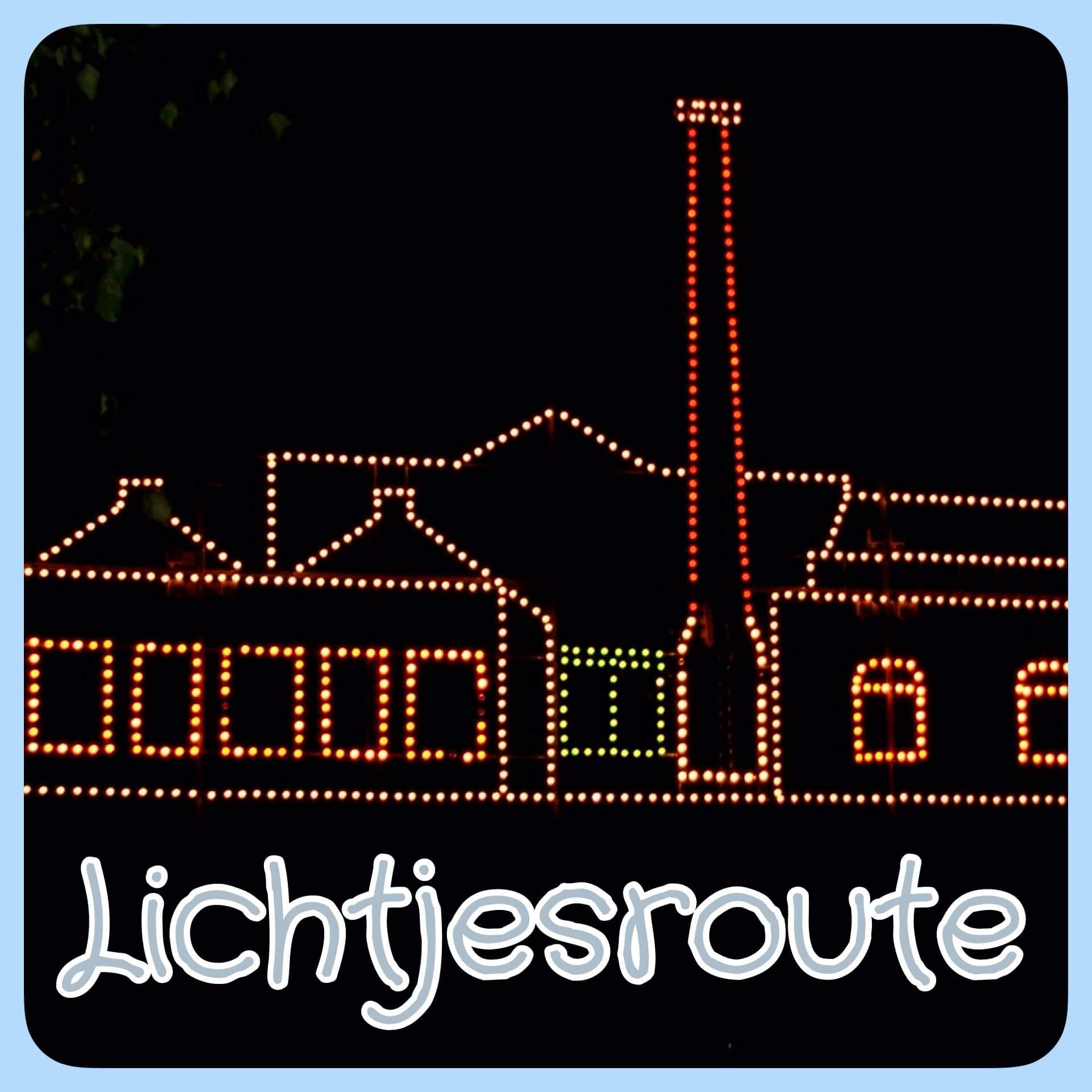 Lichtjesroute in Eindhoven