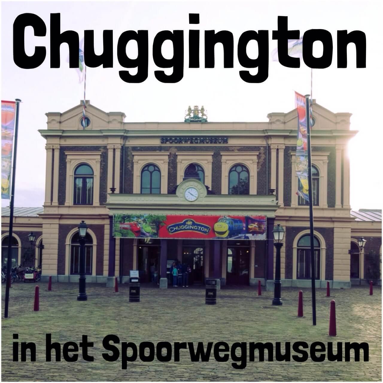 Ontdek Chuggington in het Spoorwegmuseum