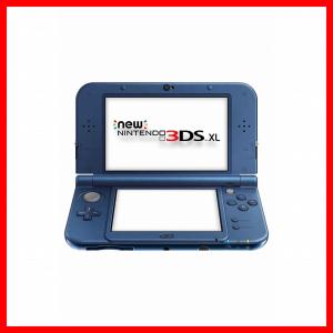 Nintendo DS Verjaardagscadeau voor kids van 4 jaar of 5 jaar: leuke cadeau tips voor kleuters