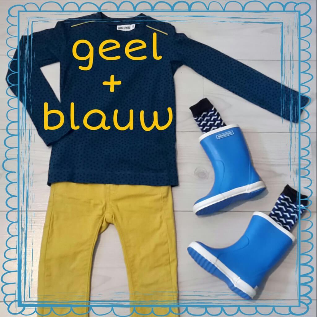 wpid-stoere-outfits-jongen-meisje-in-blauw-geel-2.jpg.jpeg