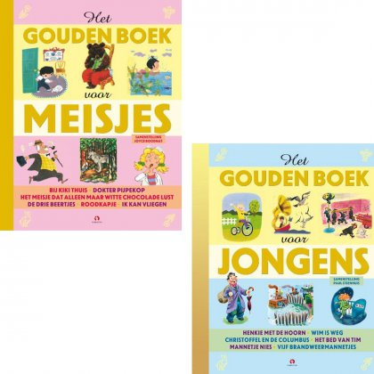 Gouden boekjes zijn voor veel ouders nostalgisch. Er zijn mooie voorleesbundels van te krijgen: het Gouden boek voor jongens en het Gouden boek voor meisjes. Kleine meis kreeg het als kraamcadeau van haar grote neef en leest het nog steeds graag.