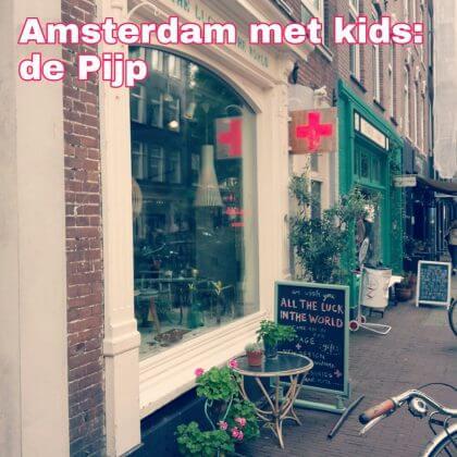 Amsterdam met kids, De Pijp: musea, speeltuinen, parken, zwemplekken, actieve uitjes, kinderboerderijen, winkels, restaurants en nog veel meer