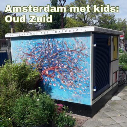 Amsterdam met kids, Oud Zuid en de Beethovenstraat, het Beatrixpark en Strand Zuid: musea, speeltuinen, parken, zwemplekken, actieve uitjes, kinderboerderijen, winkels, restaurants en nog veel meer
