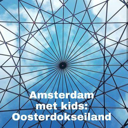 Amsterdam met kids, Oosterdokseiland: musea, speeltuinen, parken, zwemplekken, actieve uitjes, kinderboerderijen, winkels, restaurants en nog veel meer