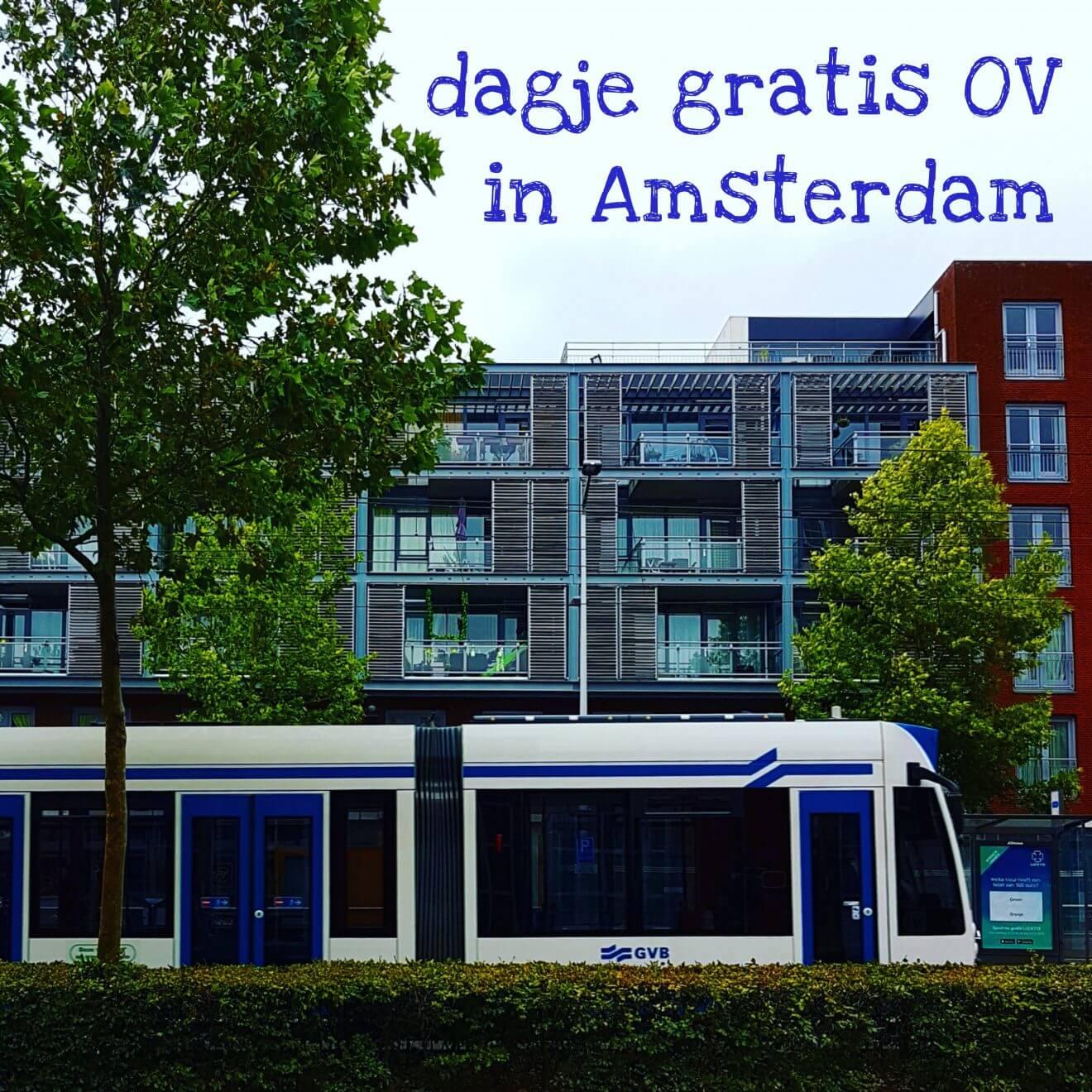 Dagje gratis met het openbaar vervoer in Amsterdam in de zomervakantie