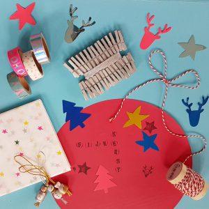 Alles over kerst: kerstversiering, knutselen, kerstdiner en meer