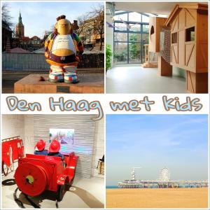 Den Haag met kids: uitjes, musea, speeltuinen, zwemplekken, kinderboerderijen, winkels, restaurants en meer