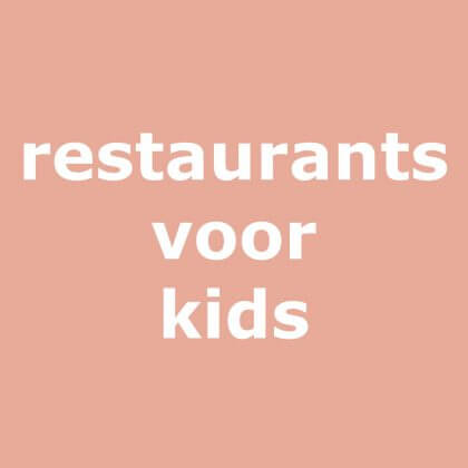 Uit eten in Amsterdam met kinderen kindvriendelijke restaurants