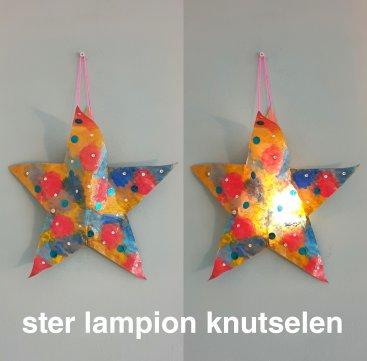Ster lampion knutselen met lampje, voor Kerst of Sint Maarten. Iedere herfst knutselen we lampionnen. De aanleiding is meestal Sint Maarten, maar ze blijven gezellig in huis hangen tot ver na kerst. Dit keer knutselen we een lampion in de vorm van een ster.